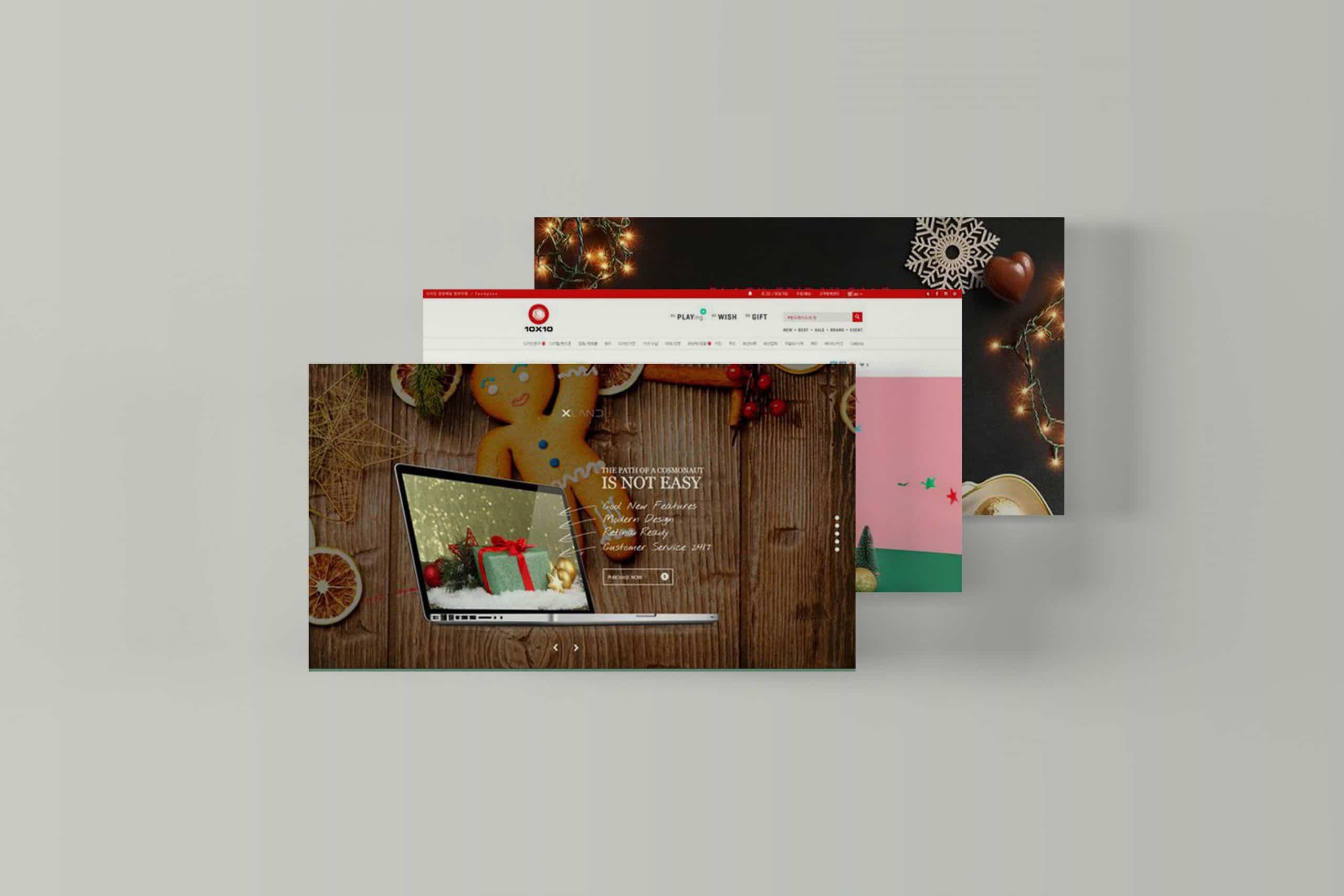Inspirations site e-commerce noel